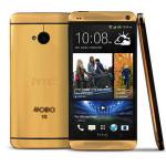 HTC предоставила шанс пользователям выиграть золотой One