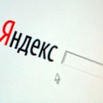 """""""Яндекс"""" запустил всероссийский аналог Foursquare"""