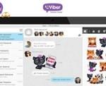 Мессенджер Viber достиг 100 миллионов одновременных пользователей