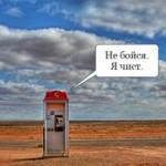 АНБ может прослушать даже через выключенный телефон
