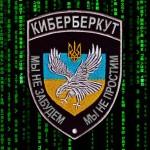 «КиберБеркут» заявил о блокировке сайта Президента Украины