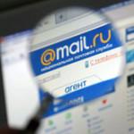 В Италии разблокировали доступ к ресурсам Mail.ru