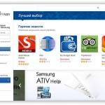 Samsung перезапустила свой магазин приложений Galaxy Apps