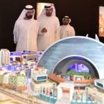 Mall of the World - проект самого масштабного закрытого торгово-развлекательного комплекса