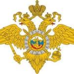 МВД строит Единую информационно-аналитическую систему за 1,5 млрд руб.