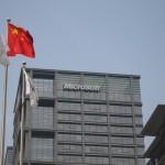 Власти Китая провели обыск в местном офисе Microsoft