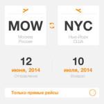 iOS-приложение для бронирования авиабилетов