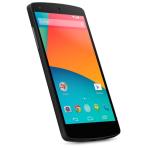 Предполагаемый прототип Nexus 6 от Motorola замечен в GFXBench