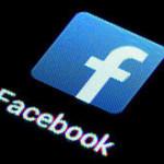 Реклама Facebook научилась цепляться за человека, с какого бы устройства он ни выходил в Сеть