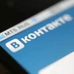Зарубежные пользователи ВКонтакте испытывают проблемы с доступом из-за обрыва кабеля