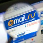 Mail.ru Group стала 100%-ной хозяйкой ВКонтакте. Дуров доволен - вернул себе три американские комп...