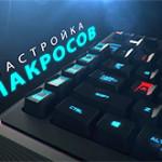 70 млн нажатий: Logitech показала самую крутую в мире клавиатуру для геймеров