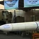 Иран испытал собственный аналог ракетного комплекса C-300