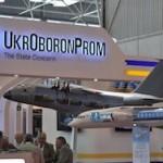 Укроборонпром выдал старую ракету за новую