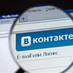 В Таджикистане за призывы к митингу заблокировали Википедию, Facebook, ВКонтакте и магазин Amazon
