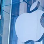 Будущие iPhone можно будет сгибать, сворачивать и соединять в один большой дисплей