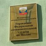 ФАС возбудила дело против МТС из-за SMS-спама