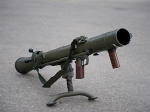 Carl_Gustav_recoilless_rifle_300x225