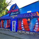 Индустрия азартных игр: игровые автоматы Вулкан