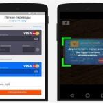 Новое приложение «Деньги Mail.Ru» поможет перевести средства с карты на карту