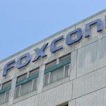 Foxconn ведёт переговоры о строительстве в Китае завода по выпуску дисплеев