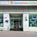 «Связной» рискует перейти к кредиторам из-за долгов
