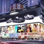 Mitsubishi анонсировала экран площадью 24 сотки