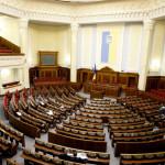 Пять партий создали коалицию в Раде и предложили своего спикера и премьера