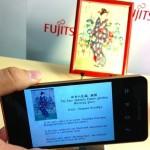Дополненная реальность от Fujtisu: идентификация объектов с помощью LED-освещения