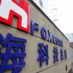 Высокий спрос на iPhone не помогает Foxconn увеличивать темпы роста прибыли