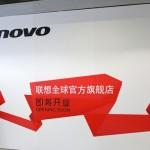Lenovo официально представит первый носимый гаджет в начале будущего года