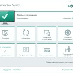 «Kaspersky Total Security для всех устройств» защитит компьютеры и гаджеты
