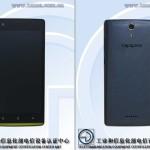 Смартфон среднего уровня Oppo 3007 замечен на сайте TENAA