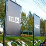 Tele2 начала предоставление 3G-услуг