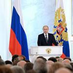 Путин порадовал производителей ПО: софт в России пока останется льготным