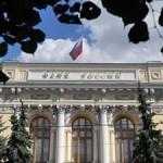 Центробанк РФ признал: обвал рубля грозит финансовой стабильности страны