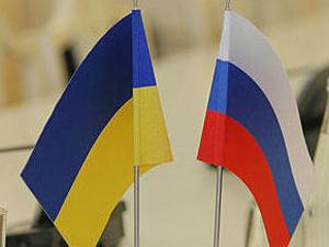 Украина РФ