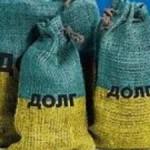 Украина может избежать дефолта, — эксперты