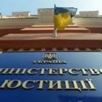 Киев, Львов, «Энергоатом» и Госуправделами начали тестовое использование электронной системы госзаку...
