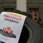 """Попавший под """"мусорную люстрацию"""" депутат обратился в милицию"""
