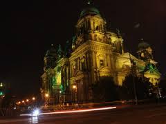 освещение зданий в ночное время