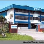 Сотрудники Pantech помогут компании из своей зарплаты