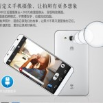 В смартфоне Huawei Ascend GX1 экран занимает 80,5 % площади корпуса