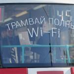 ТТК развернула первые в России публичные зоны 5G Wi-Fi