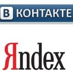 Яндекс и ВКонтакте вошли в сотню самых популярных сайтов в США