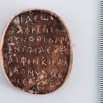 Древний амулет удивил палиндромом на греческом языке