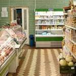 Динамка цен на отдельные группы товаров