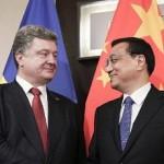 Китай поддерживает суверенитет Украины - премьер КНР