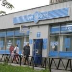 «Почта России» начала доставлять мелкие пакеты на дом по всей стране