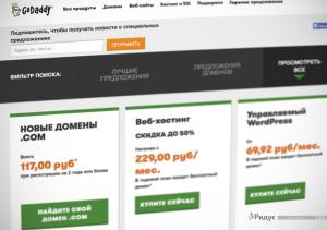 sankcii-krym1